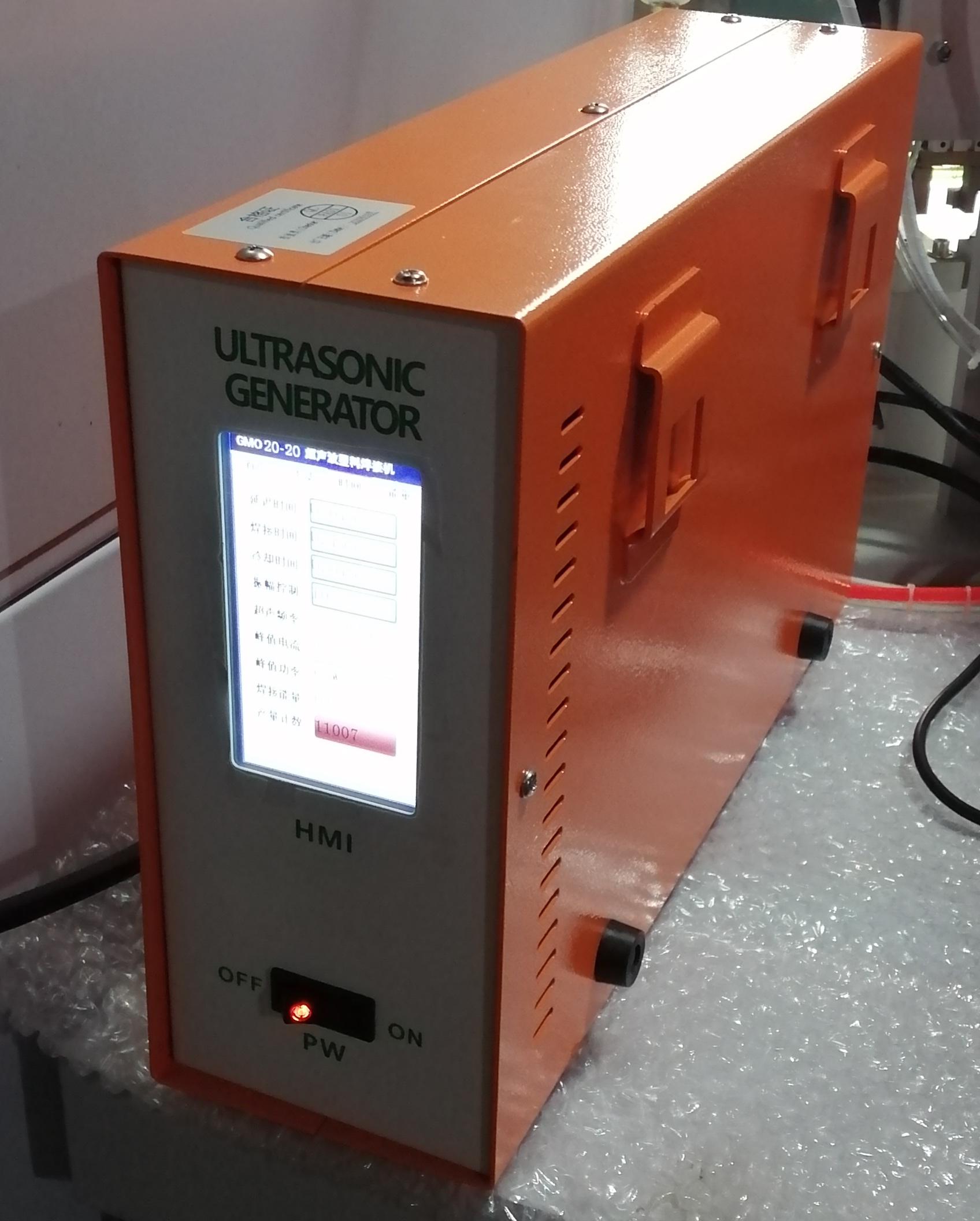 伺服超声波焊接机